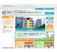 ロイヤルハウジング販売 横浜ポートサイド店